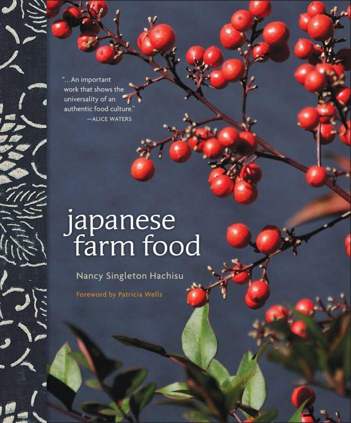 japanese farm food.jpg