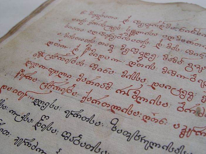 "The Georgian calligraphy is centuries-old tradition of an artistic writing of the Georgian language with its three scripts.""მარიამისეული ქართლის ცხოვრება"" by Buba Kudava - Georgica.ac.ge. Licensed under CC BY-SA 3.0 via Wikimedia Commons"