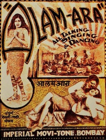Film poster for first Indian sound film, Ardeshir Irani's Alam Ara (1931)