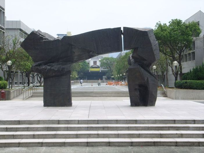 Gate of Wisdom, a 1987 bronze sculpture by Ju Ming,[30] standing outside of the University Library.